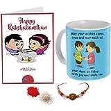 Sky Trends RakshaBandhan Gift for Brother Printed Coffee Mug, Rakhi, roli, chawal and Greeting Card ST-032