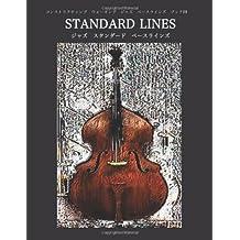 Constructing Walking Jazz Bass Lines Book III - Standard Line - Japanese Edition