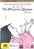 The Tale of the Princess Kaguya [NON-UK Format / PAL / Region 4 Import - Australia]