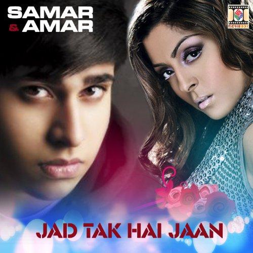 Jad Tak Hai Jaan