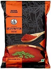 Suvarna Rasam Powder 100gm