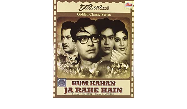 Amazon in: Buy Hum Kahan Ja Rahe Hain DVD, Blu-ray Online at
