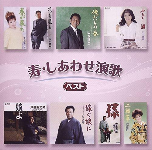 Preisvergleich Produktbild V.A. - Kotobuki.Shiawase Enka Best [Japan CD] TECE-3318 by V.A.
