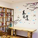 Wandtattoo kinderzimmer aufkleber kinder tieren küchen wanddeko Motto Blüte Fliege Schwalbe Chinesischen Stil Wandkunst Wohnzimmer Indoor Home Decoration Abziehbilder Diy Wandbilder