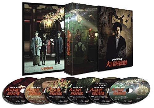 Japanese TV Series - Reverse Edge Okawabata Tantei Sha DVD Box (5DVDS+CD) [Japan DVD] TDV-24396D -