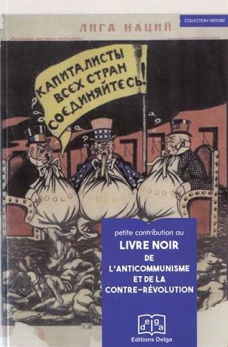 Petite contribution au livre noir de l'anticommunisme et de la contre-révolution par Georges Gastaud