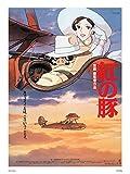 onthewall Porco Rosso Studio Ghibli Poster Art Print