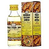 Hamdard Roghan Badam Shirin - Sweet Almond Oil - 25 ml