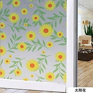 laminado ac: Yirenfeng Laminación de vidrio esmerilado autoadhesivo dormitorio protección sol...