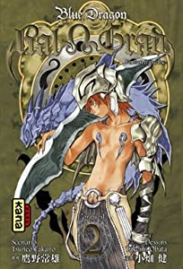 Blue Dragon: Ral Grad Edition simple Tome 2