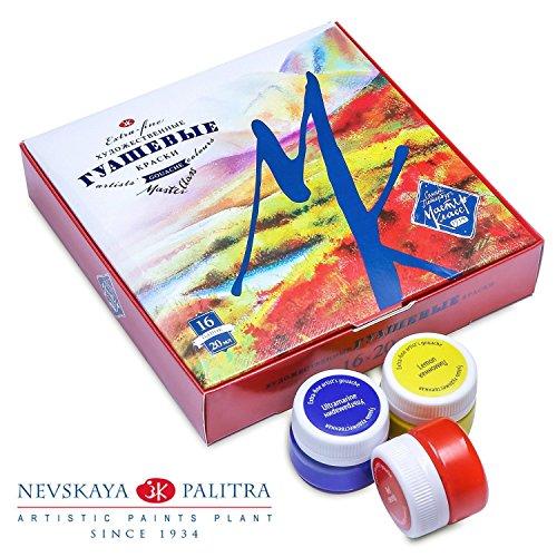 Profi Gouache Farben Set - 16 x 20 ml Näpfchen - feine Gouache Malerei - von Nevskaya Palitra 'Master Class Qualität'