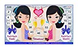 #8: Tambola Factory Twin Identical Mirror Party Housie Ticket Game (15.8 cm x 0.5 cm x 9.3 cm, Pack of 15)