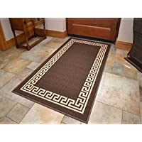 Rugs Supermarket.com LTD Brown Greek Key Non Slip Machine Washable Rug. Available in 7 Sizes (67cm x 120cm)