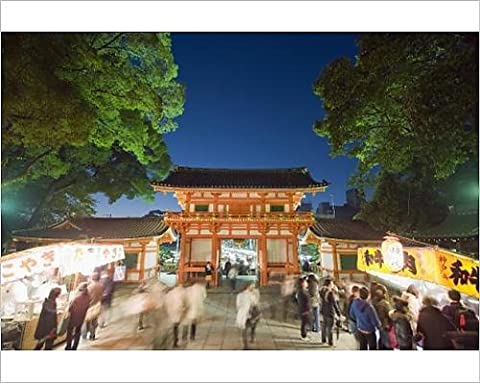 Photographic Print of Night market at Yasaka jinja shrine, Kyoto,