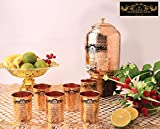 Crockery Wala and Company Premium Quality 4 Ltr Copper Water Dispenser with Designer Brass Knob And Six Copper Hammered Glasses by Crockery wala and Company, 99.5% Pure Copper matka for kitchen enhances health