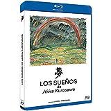 Los Sueños de Akira Kurosawa   BD Yume (Akira Kurosawa's Dreams) [Blu-ray]