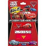 Dados Magic Cars 2 (Jap?n importaci?n / El paquete y el manual est?n escritos en japon?s)