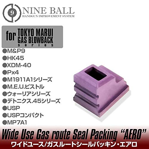 Nineball Laylax Magazine Gas Seal Packing Aero Airsoft USP / MP7 131942 (Blowback Gas Airsoft Magazin)