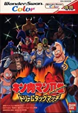 Kinnikuman Second generation Dream Tag Match - Wonderswan Color - JAP