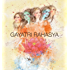 Gayatri Rahasya (Secrets of Gayatri Mantra): The Light To Life's Golden Secrets