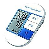 ZCCZ Arm-Typ Blutdruckmessgerät Automatische Stimme Wiedergabe Tester Home