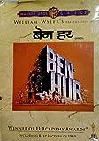 Ben- Hur [HINDI] [VCD] [1999]