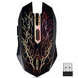 Die besten Gaming drahtlose Mäuse - Kabellose Gaming Maus VEGCOO 2,4G Silent Schnurlos Maus Bewertungen