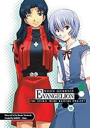 Neon Genesis Evangelion: The Shinji Ikari Raising Project Volume 11 (Neon Genesis Evangelion Mini)