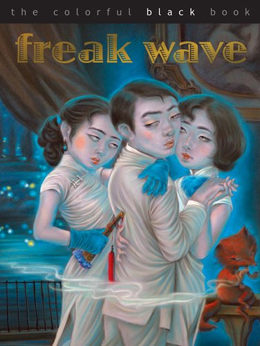 Freak wave n 3