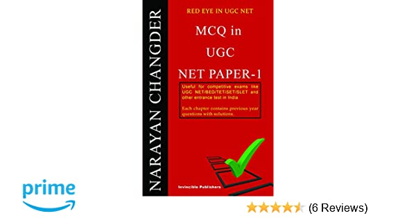 Buy MCQ IN UGC NET PAPER-1 Book Online at Low Prices in