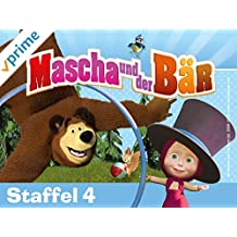 Mascha Und Der Bar Mascha Geht Zum Zirkus