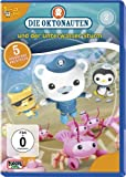 Die Oktonauten... und der Unterwasserturm [Alemania] [DVD]