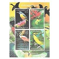 Francobolli da collezione - Uccelli tropicali Fauna selvatica e natura MNH foglietto / Turkmenistan / 2015 - Francobolli Uccelli