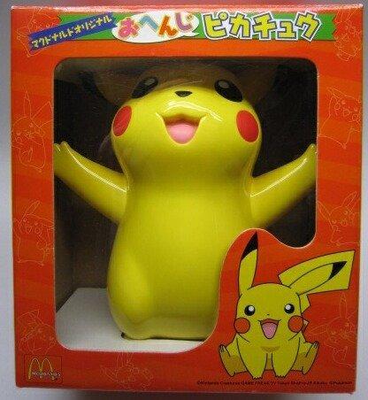 pokemon-ag-mcdonalds-original-reply-pikachu-by-mcdonalds