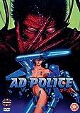 AD Police [DVD] by Noboru Aikawa