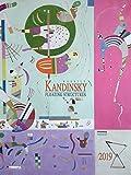Kandinsky 2019: Kalender 2019 (Decor Calendars 45x60cm)