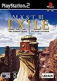 Myst 3 - Exile (inkl. Lösungsbuch)