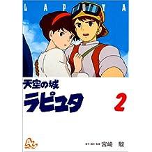 GHIBLI - Tenkū no Shiro Rapyuta Vol.2 - Le Château dans le Ciel