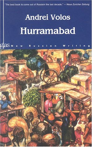 Hurramabad: A Novel as a Dotted Line (Glas, Band 26) -