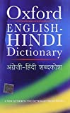 The Oxford English-Hindi Dictionary