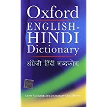 Oxford English-Hindi Dictionary