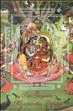 Sri Gayatri Mantrartha Dipika