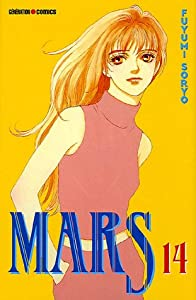 Mars Edition simple Tome 14