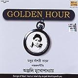 Golden Hour - Anjali Mukherjee