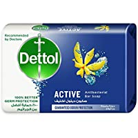 Dettol Active Anti-Bacterial Bar Soap 165g