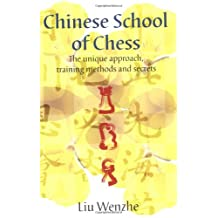 The Chinese School of Chess