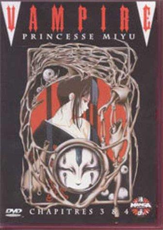 Vampire Princess Miyu - Volume 2