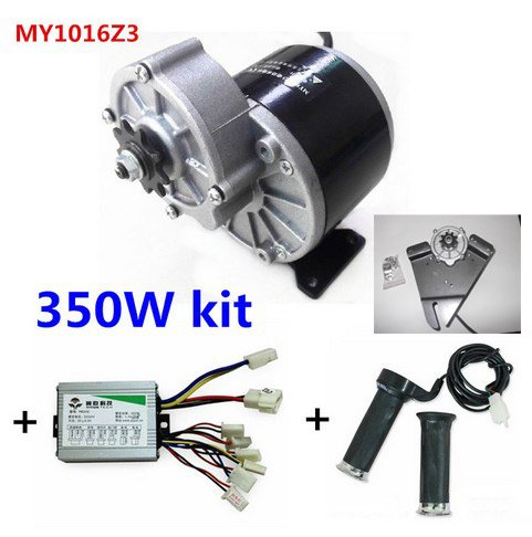 MY1016Z3 350 W 24 V MOTOR ELECTRICO PARA BICICLETA ELECTRICA BICICLETA KIT BICICLETA ELECTRICA KIT DE CONVERSION