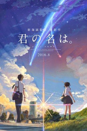 Kimi no na wa - Your Name - Japanese Movie Wall Poster Print - 30CM X 43CM Brand New -