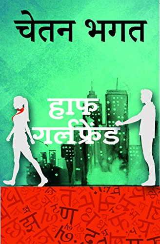 One Night @ The Call Center Pdf In Hindi